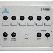 AMIS DigiPage DPRM white